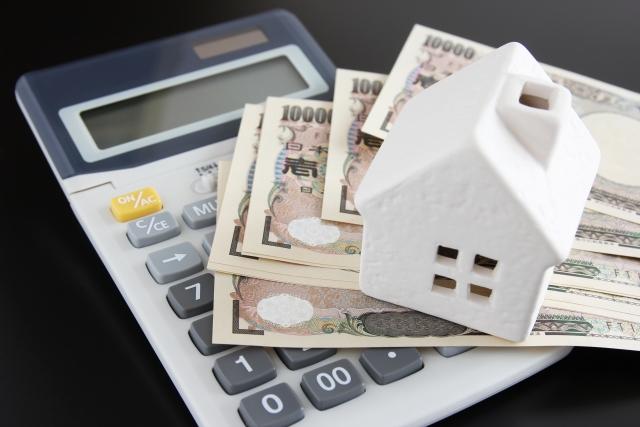 新潟債務整理費用